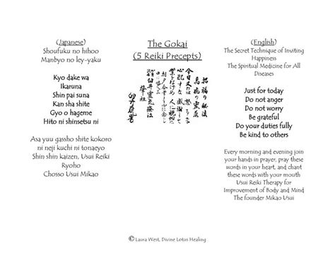 Learn how to chant the Reiki Gokai and the meaning behind
