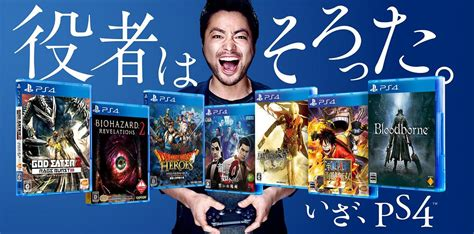 Japan's PS4 Games Lineup Is Absolutely Ridiculous - Push