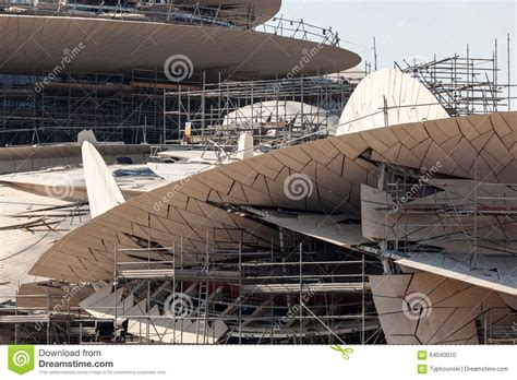 New Qatar National Museum In Doha Stock Photo - Image of