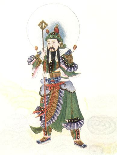 Myths and Legends of China: Chapter IV