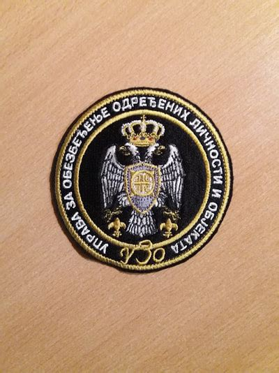 Directorate for the security of persons and facilities