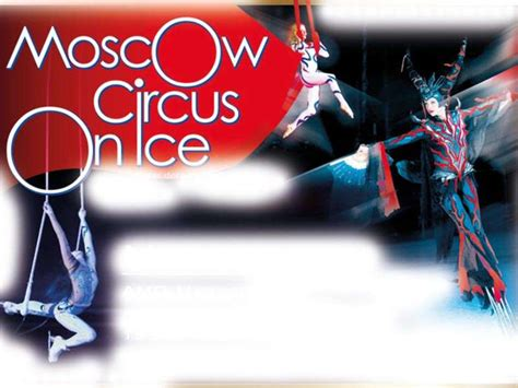 Moscow Circus on Ice - Stadtmagazin DATEs Magdeburg